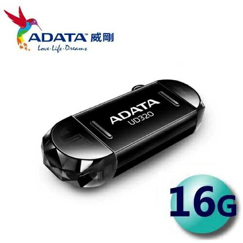 ADATA 威剛 16GB UD320 OTG USB2.0 隨身碟