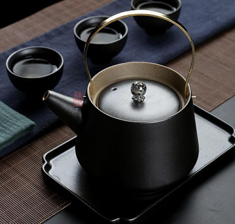 大容量茶壺提梁壺陶瓷復古泡茶器家用大號燒茶壺單壺茶水壺沖茶壺 極客玩家