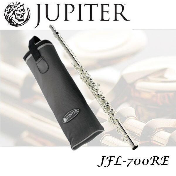 【非凡樂器】JUPITER 雙燕 JFL-700RE 長笛 開孔+E鍵 台灣製/原廠1年保固