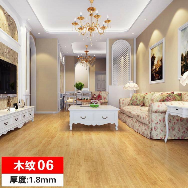 自粘地板 加厚耐磨防水石塑地板貼紙臥室PVC地板革家用塑膠地板膠
