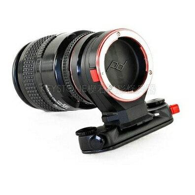 Peak Design Capture Lens 快裝神奇鏡頭座 (Sony)(3-5個工作天出貨)