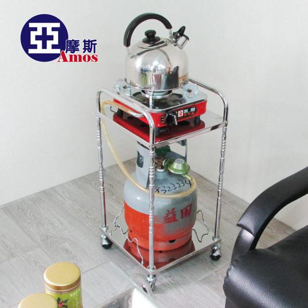 不 鋼單茶車 不繡鋼茶桌 休閒簡易茶車 沏茶茶几 附活動輪 二層收納架 置物架 茶盤 Am