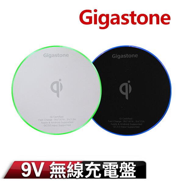 [滿3000加碼送15%12期零利率]Gigastone立達9V急速無線充電盤GA-9600-黑