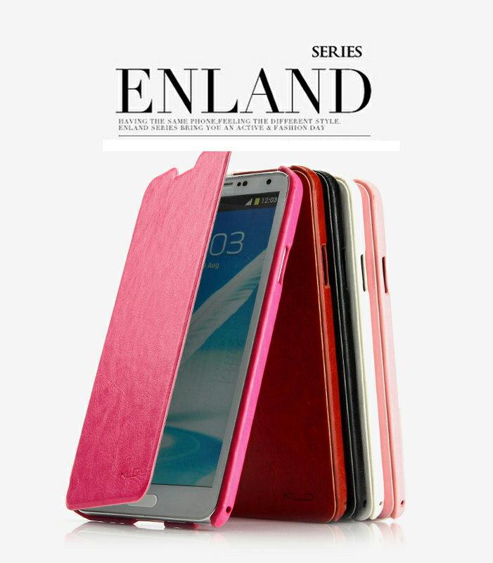 【清倉】三星 Note 3 N9000 卡萊登英倫系列皮套 Samsung Note 3 手機皮套 ENLAND保護套