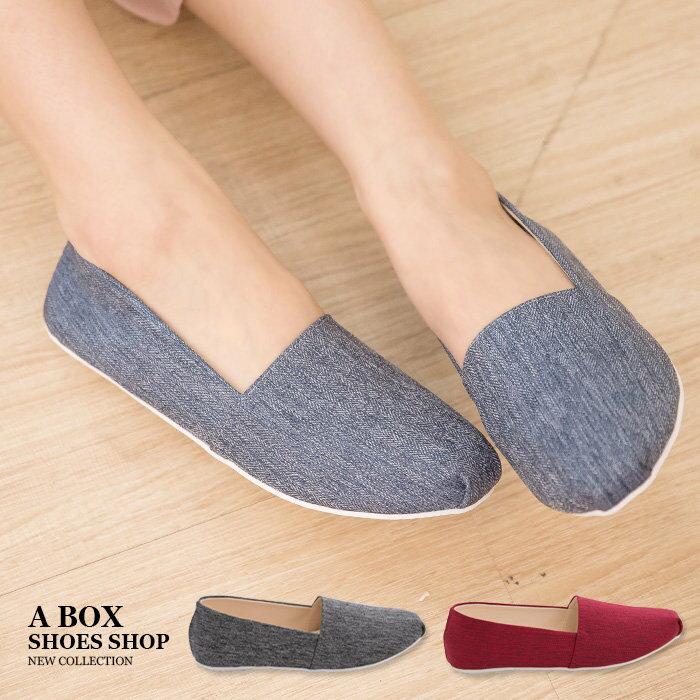 ~AWB902~MIT 製 簡約休閒素面帆布牛仔 舒適豆豆鞋底 樂福鞋 懶人鞋 便鞋 3色