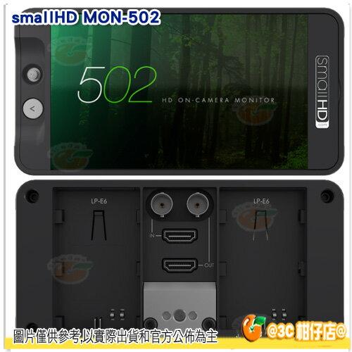 SmallHD 502 高清監視器 正成公司貨 色彩深度24Bit(8bpc) MON-502