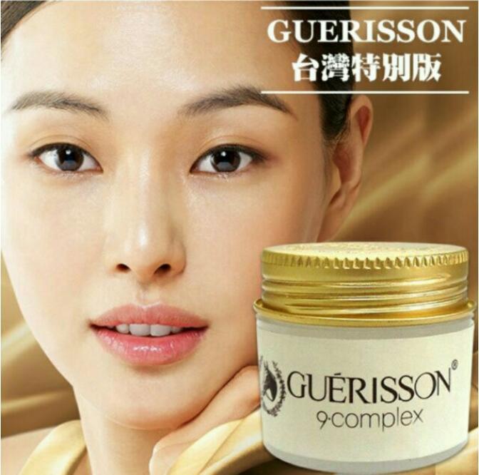 韓國 GUERISSON 九朵雲馬油面霜  限定版  20g單入