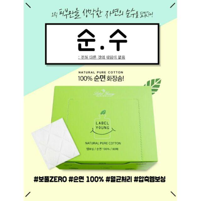 <br/><br/> LABELYOUNG 自然純棉菱格壓紋化妝棉 (3盒1組)<br/><br/>