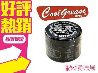 ◐香水綁馬尾◐ COOL GREASE XX DOUBLE X 造型髮蠟髮蠟/髮油/髮膠 210g 另有公雞 綠膠