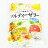 [敵富朗超市]沖繩海水鹽水果果凍(45入) - 限時優惠好康折扣