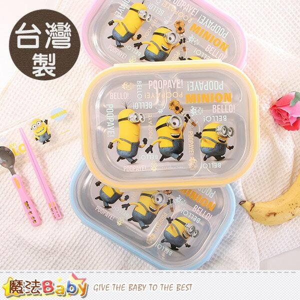 台灣製神偷奶爸小小兵正版兒童304不鏽鋼隔熱餐盤 魔法Baby~a70026