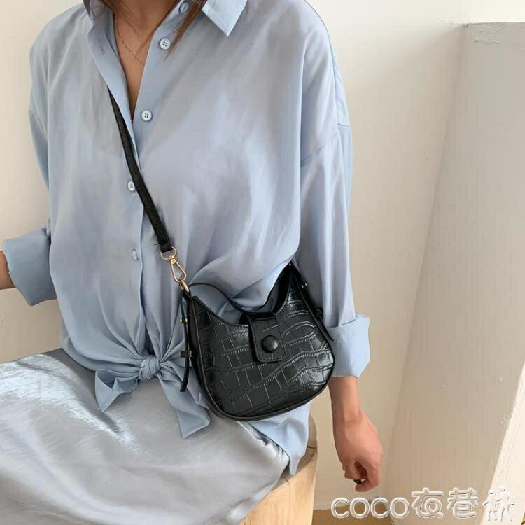 馬鞍包 上新質感小包包女包2021新款潮時尚馬鞍包百搭韓版網紅斜背包【居家家】