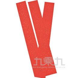 灑金四字春聯(三張) P-020-16G