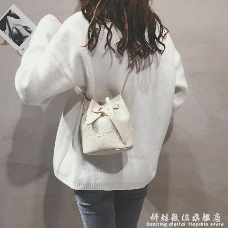 小包包女新款夏天時尚簡約抽帶迷你水桶包韓版百搭單肩斜背包 秋冬新品特惠