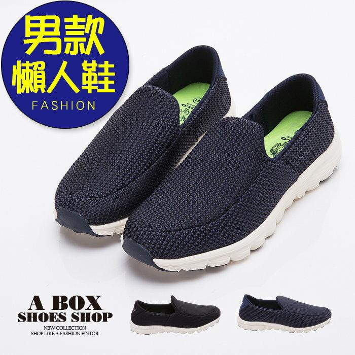 格子舖*【KBP-7125】型男個性潮流 透氣網布材質 運動休閒鞋 懶人鞋 2色 0