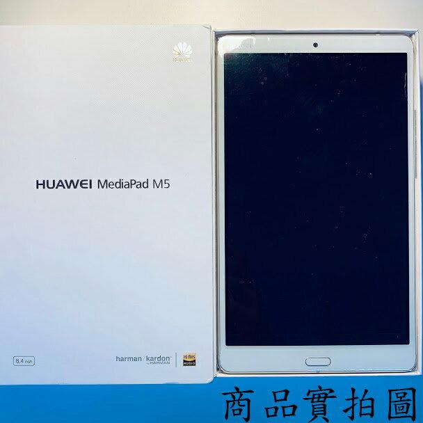 HUAWEI MediaPad M5 8.4吋 香檳金 64G