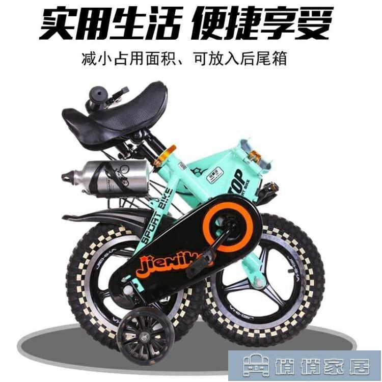 腳踏車 兒童自行車3-6-7-8-9-10歲男孩避震童車腳踏車小孩可【全館免運】