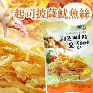 韓國進口 魷魚絲 23g[KR143] 1