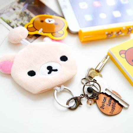正版牛奶熊絨毛拉繩鑰匙包 吊飾 鑰匙圈 鑰匙包 Rilakkuma 懶懶熊 懶妹 牛奶熊 拉拉熊 三麗鷗【B062649】