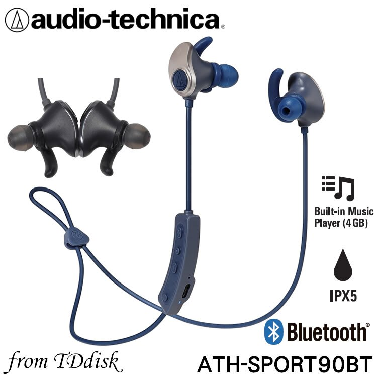 志達電子 ATH-SPORT90BT 日本鐵三角 Audio-technica 藍牙運動耳機 IPX5 磁吸式 內建4GB