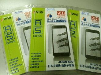 【Teng Yu 騰宇】9H 非滿版鋼化玻璃貼螢幕保護貼 適用型號:SAMSUNG J7