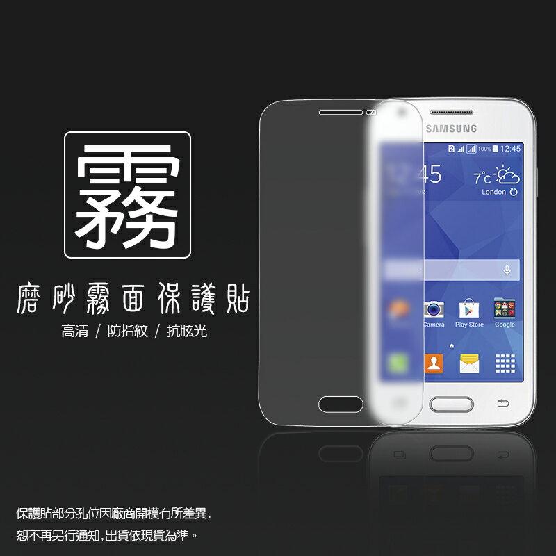 霧面螢幕保護貼 Samsung GALAXY CORE Lite 4G G3586V 保護貼