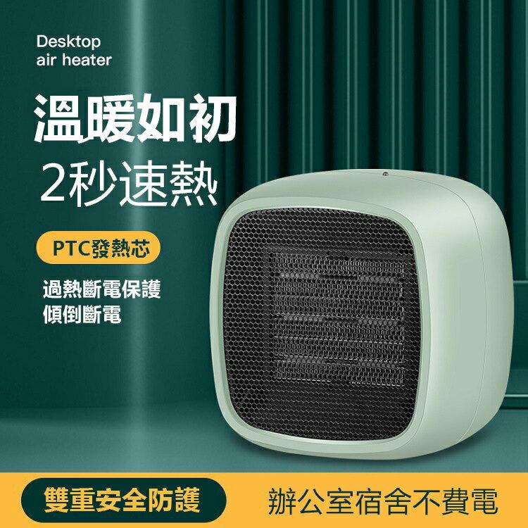 ⚡限時下殺⚡電暖器 110v台灣專用 新桌面暖風機 PTC陶瓷發熱 迷你暖腳器 取暖器 家電