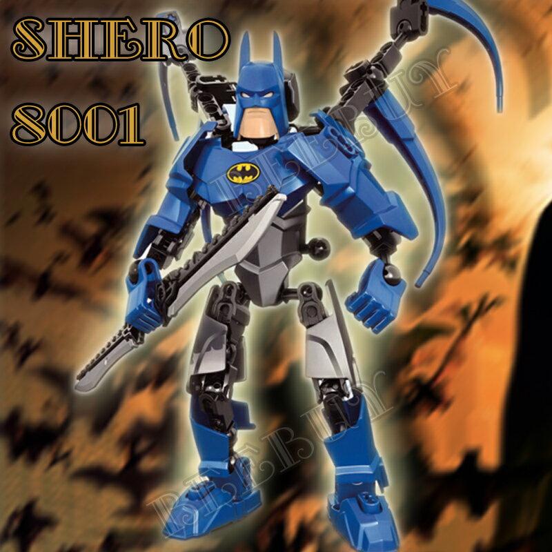 積木DIY 超級英雄→復仇者聯盟→蝙蝠俠8001→益智積木 兼容樂高