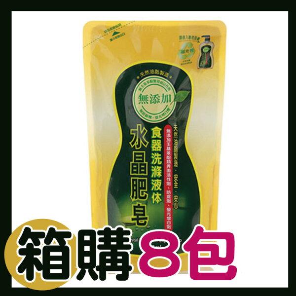 安康藥妝:【南僑】水晶肥皂食器洗滌液体800ml*8包箱