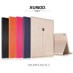 APPLE iPad Air 2 XUNDD 訊迪 貴族系列可立皮套 側翻皮套 保護套 可插卡皮套