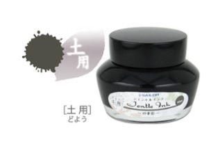 寫樂SAILOR~墨水~四季彩~土用