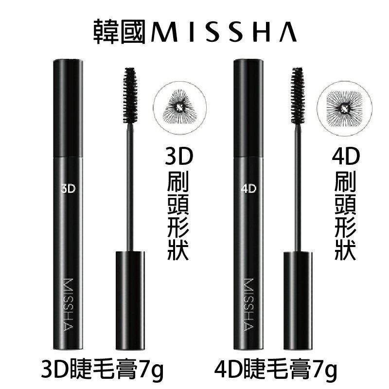韓國MISSHA 捲翹睫毛膏 3D / 4D 睫毛膏 7g 0