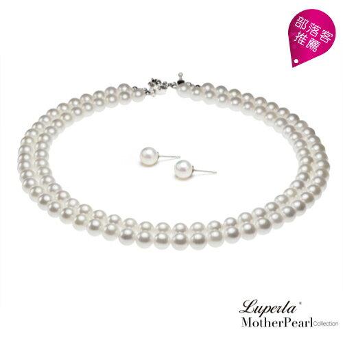 大東山珠寶 luperla 大東山珠寶 8mm南洋貝寶珠雙串項鍊套組 白
