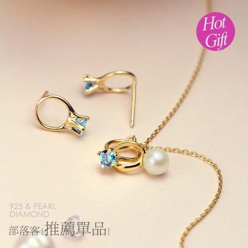 大東山珠寶 頸間的悸動 湖水藍珍珠純銀項鍊耳環套組 0