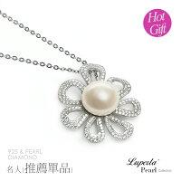 母親節禮物推薦大東山珠寶 純銀晶鑽珍珠項鍊 花火燦爛 名人好評推薦