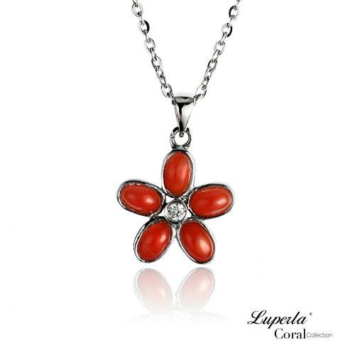 大東山珠寶 全紅珊瑚項鍊墜飾 花心墬飾