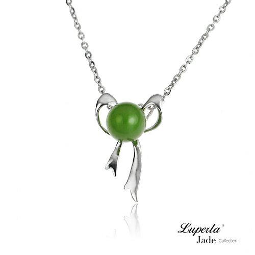 大東山珠寶 luperla:大東山珠寶真情禮物純銀玉墜項鍊