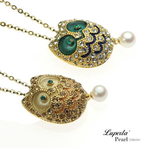 大東山珠寶 童話森林 奢華滿鑽貓頭鷹珍珠項鍊