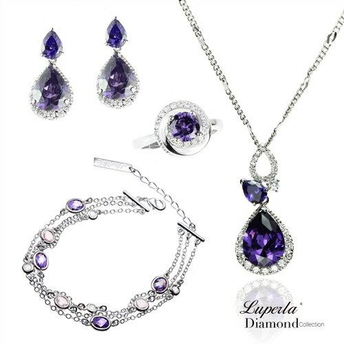大東山珠寶 luperla:大東山珠寶紫醉睛迷風華奢華晚宴精品珠寶項鍊套組