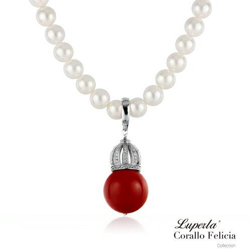 大東山珠寶 東方紅珊瑚貝珠墬飾 王者歌頌 開運珊瑚紅