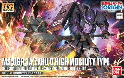 ◆時光殺手玩具館◆ 現貨 組裝模型 模型 鋼彈模型 BANDAI HG 1/144 機動戰士鋼彈 MS-06R-1A 黑色三連星 高機動型薩克II (奧爾迪加專用機)