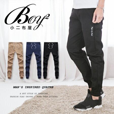 【PPK85026】《買長褲送長褲》美式潮流慢跑褲縮口褲☆BOY-2☆ 1