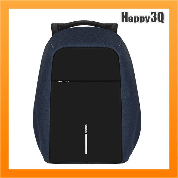 防盜包防小偷包休閒雙肩包商務後背包硬包電腦包男生包-灰黑藍【AAA4474】