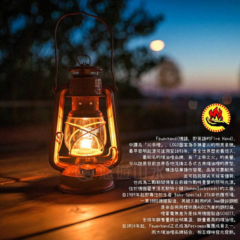 【FEUERHAND 德國 火手 Baby Special 276 古典煤油燈《桃紅》】276-4010/工業風裝飾/氣氛餐/裝飾燈/桌燈