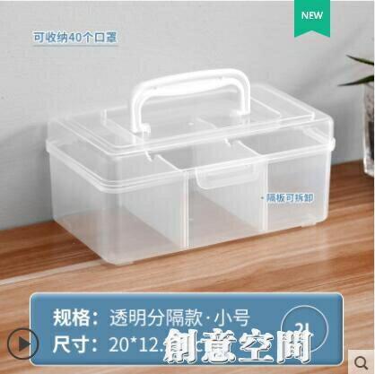 樂天優選 收納盒家用帶蓋防塵大容量口鼻罩暫存盒便攜防污整理神器