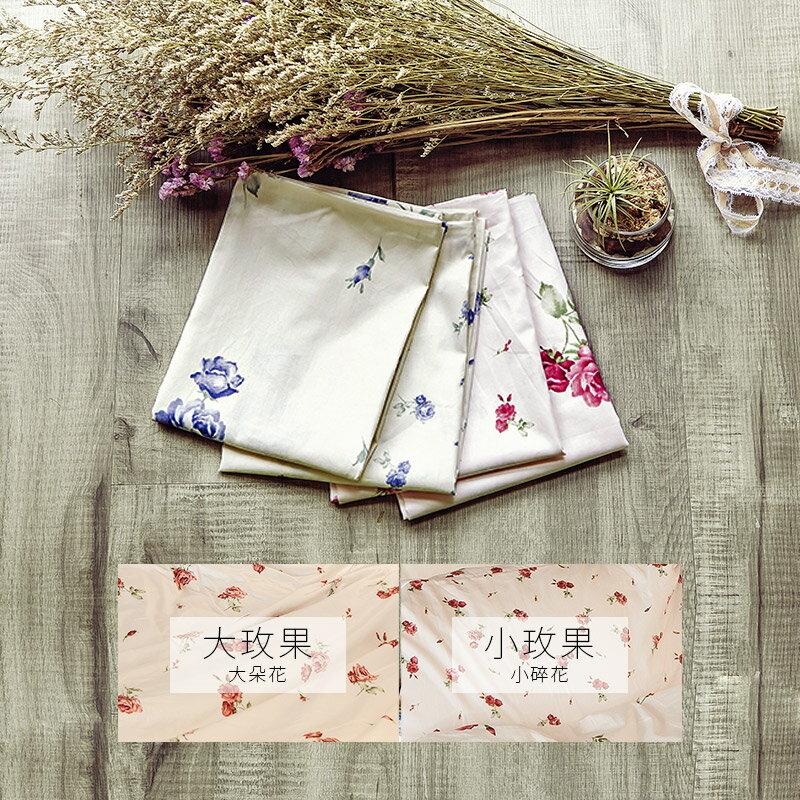 枕套   單入~100%精梳棉~玫果雪酪粉~兩款 ~45x75cm美式信封枕套,浪漫碎花,