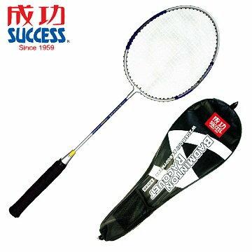 成功 S2130 高級鋁合金羽球拍