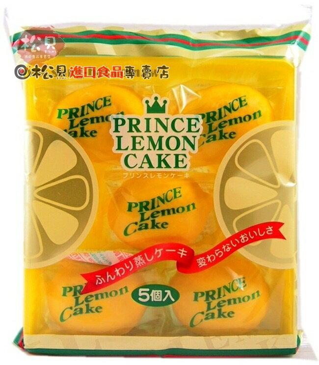 丸多檸檬蛋糕5個入150g【4978498012200】