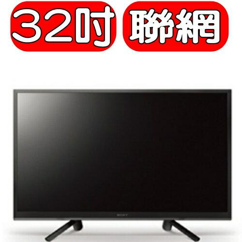 可議價★回饋15%樂天現金點數★SONY索尼【KDL-32W610F】32吋連網液晶電視