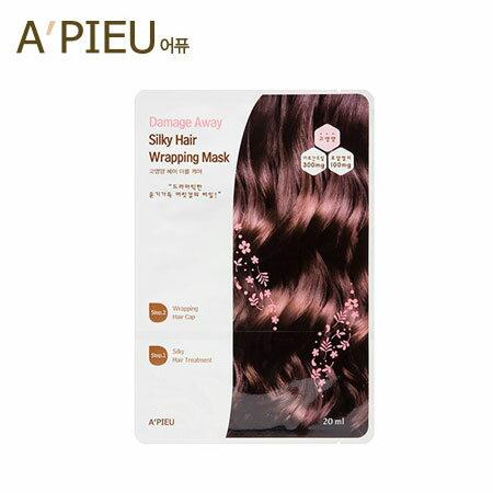 韓國 A'PIEU 摩洛哥蜂王漿絲滑修護蒸氣髮膜(20ml+髮帽) 護髮膜 需沖洗 護髮 A pieu APIEU 奧普【B062339】